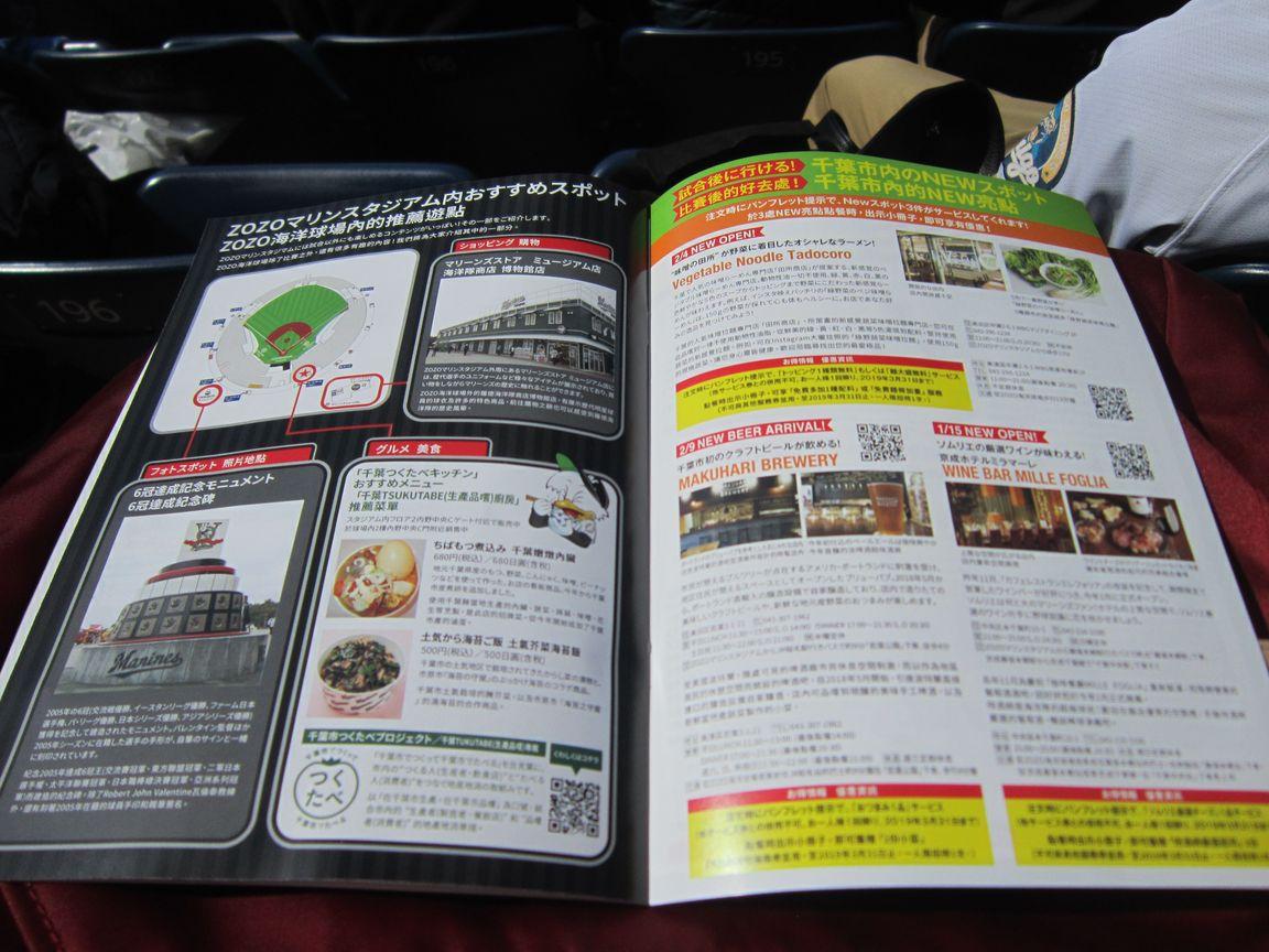 http://wrnsg.com/travel/img/JP/20190314/booklet/0089.jpg